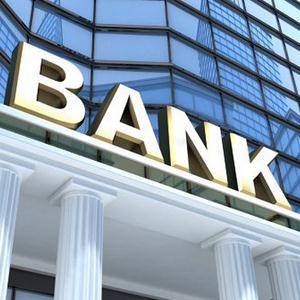 Банки Гергебили