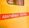 Аварийные службы в Гергебиле