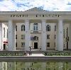 Дворцы и дома культуры в Гергебиле