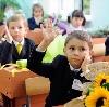 Школы в Гергебиле