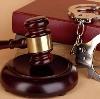 Суды в Гергебиле